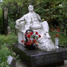 Памятники33