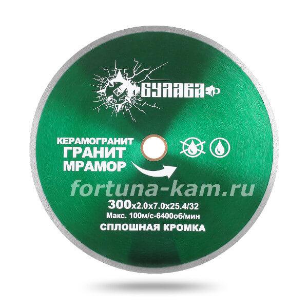 Отрезной диск «Булава» по граниту и мрамору 300 мм.