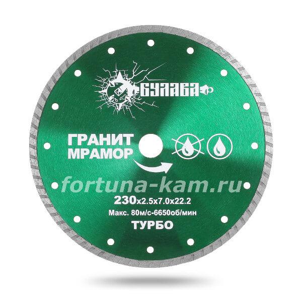 Отрезной диск «Булава» по граниту и мрамору 230 мм.