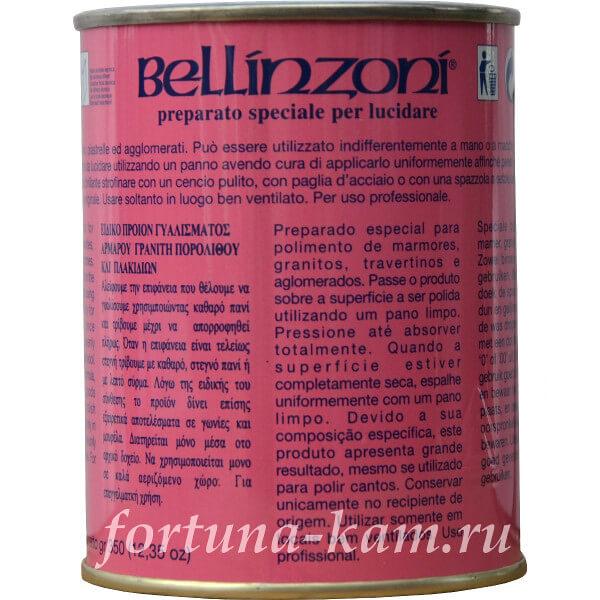Спецпрепарат Bellinzoni (воск) чёрный 1,3 кг.
