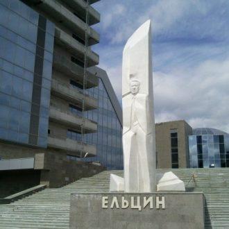 мраморный памятник Ельцину
