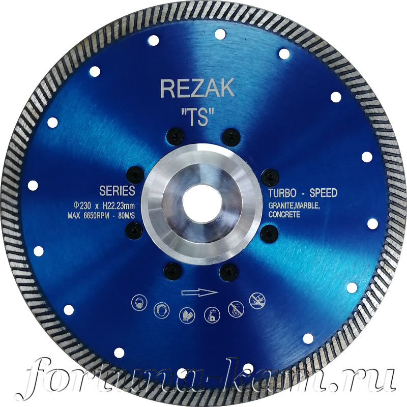 Отрезной диск Rezak с фланцем 230 мм.