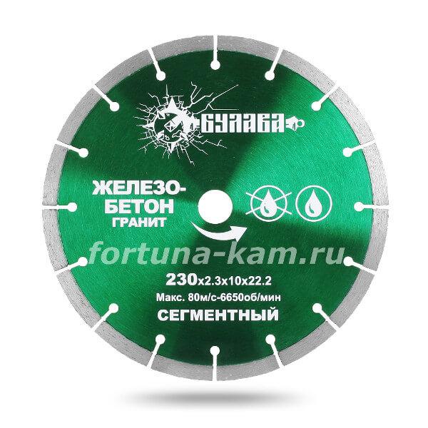 "Отрезной диск ""Булава"" по граниту и железобетону 350 мм."