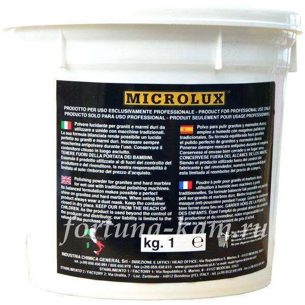 Порошок Microlux чёрный 1 кг.