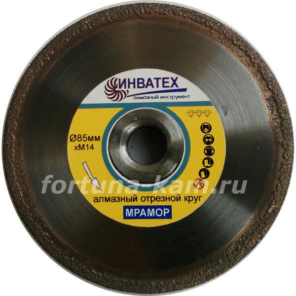 Отрезной диск Invatech с фланцем 66 мм.