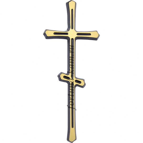 Православный крест из латуни, 25 см. №10394