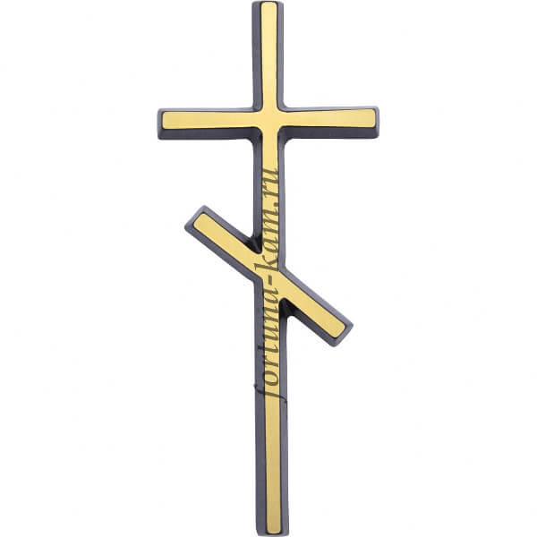 Православный крест из латуни, 10 см. №10387