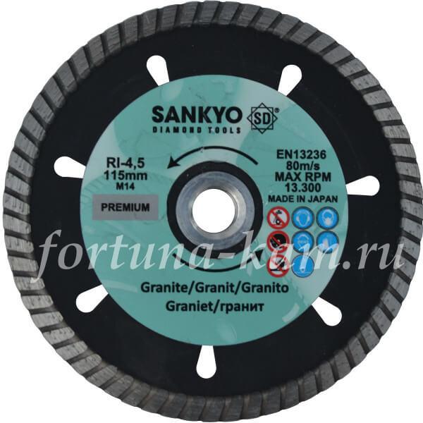Отрезной диск Sankyo «RI» с фланцем 125 мм.