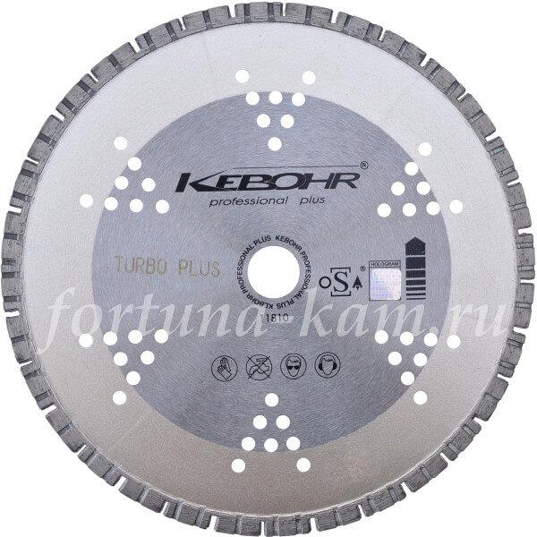Отрезной диск Kebohr Turbo Plus с фланцем 230 мм.