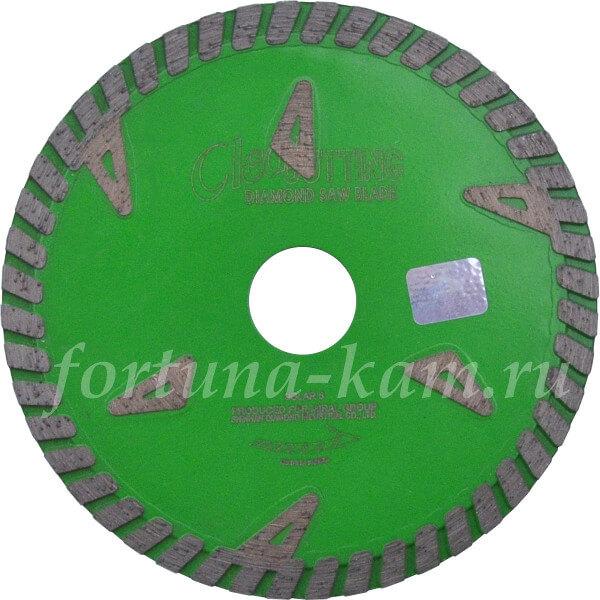 Отрезной диск Shinhan Solar 125 мм.