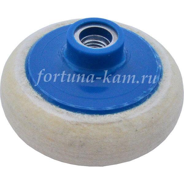 Войлочный круг для полировки закруглённый 100 мм.